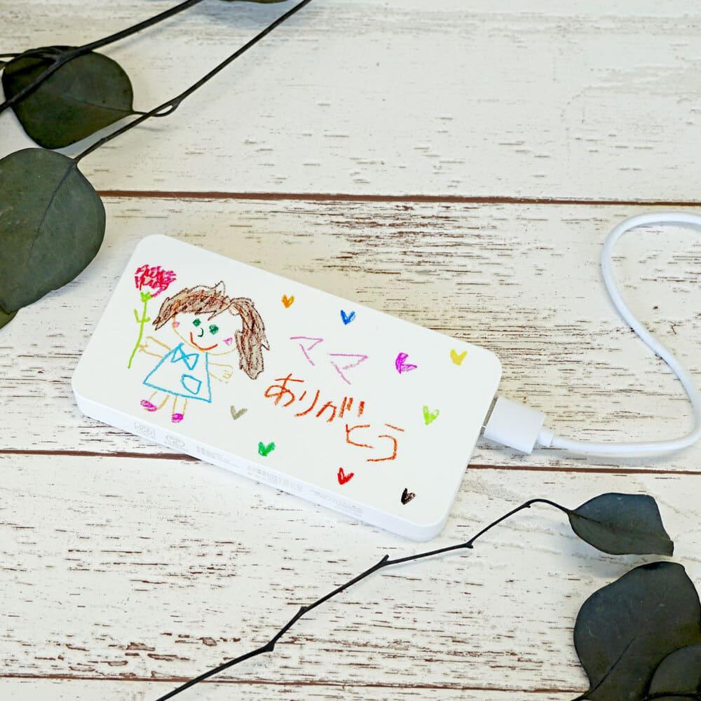 モバイルバッテリー10000mAh 3,500円(税込/送料無料)
